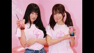 犬童美乃梨&☆HOSHINOが『ICECREAM LAND BAR』を...