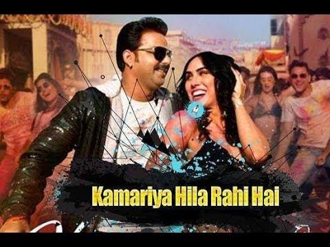 Kamariya Hila Rahi H Whatsapp Status Pawan Singh New Song