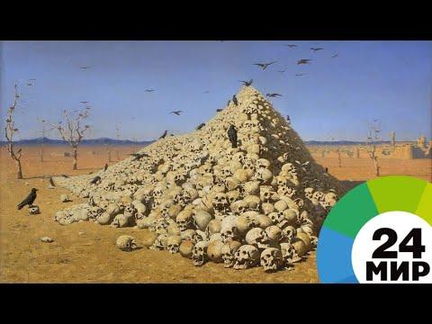 «Апофеоз войны»: история создания шедевра - МИР 24