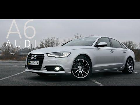 Audi A6 SLOW RIDE