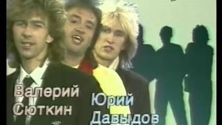 Хиты 80-х. Все звёзды   Замыкая круг 1987 HD 720