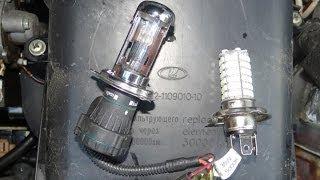 Посылка из Китая. Светодиодная лампа в фаре авто. Видео №8(http://www.aliexpress.com/item/2-x-Xenon-White-Parking-H4-LED-12V-Light-Car-LED-Fog-Daytime-Running-Light-Bulbs/1582843165.html., 2014-03-14T19:35:41.000Z)