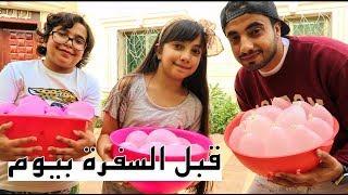 حرب البلونات 🎈    Balloons War