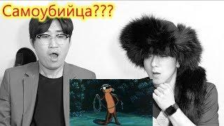 Жил был Пёс / Кореец впервые смотрит советский мультик...