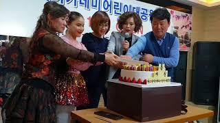 ♥버드리♥ 4월17일 큰언니가 분원장인 어린이대공원분원에서 개원공연