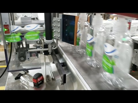 Four Head Zero Downtime Proline Labeling System
