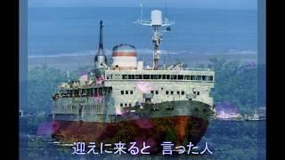『演歌耳袋帖』 ハマナス海峡 島あきのさん。。 19-07-13アップアップ