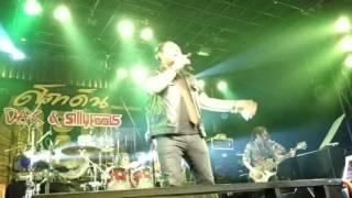 เล่นของสูง Dax Rock Rider Live At โรงสุราสภาดิน เกษตร-นวมินทร์ (28-1-17)