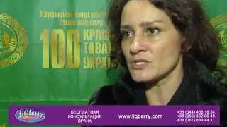 Алло, Доктор - Черничная паста - Награждение 100 лучших товаров Украины