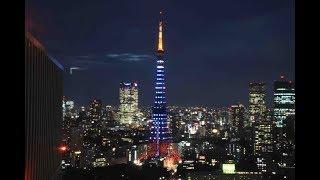サッカーW杯ロシア大会で日本代表の勝利を願い、19日の東京タワーは...