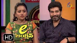 E Junction | Student's Interaction With Rajiv Kanakala | 19th June 17 | Suma | ETV Plus