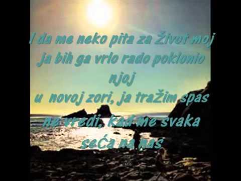 Pedja Medenica Da me neko pita tekst