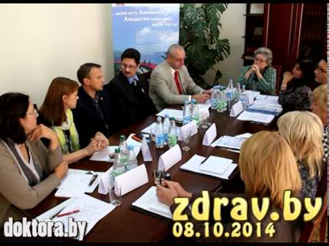 Лечение астмы в Беларуси. Круглый стол ведущих специалистов здравоохранения