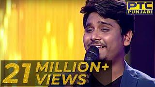 kamal khan singing maa live performance in voice of punjab 6 ptc punjabi