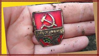 Редкие монеты СССР, значки и другие интересные находки.