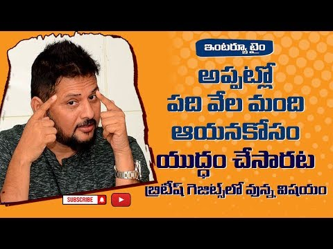 surender reddy about sye raa narasimhareddy real story l sye raa facts