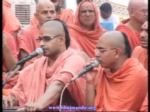 Hanuman Chalisha Bhuj Mandir