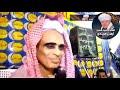 الشيخ ايمن هريدي ومجذوب السيده والصلاة على النبي تجمعهم  انتاج يوسف