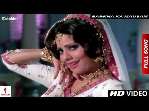 Barkha Ka Mausam | Salaakhen | Full Song...