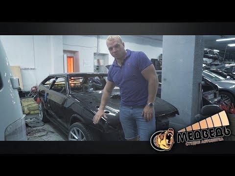 видео: ВАЗ 2108 - LAMBORGHINI Часть 1