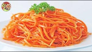 Морковь по - корейски, хит среди зимних салатов. Просто, вкусно, недорого.