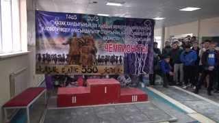 КазАСТ   Чемпионат Казахстана по гиревому спорту  11-12 марта 2015 год.