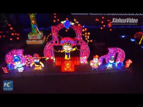 "China's ""mysterious"" underground courtyards: Dazzling lantern show"