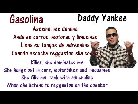 Gasolina  Daddy Yankee  Lyrics English and Spanish  Gasolina English Lyrics  Translation Meaning