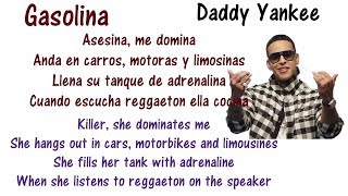 Gasolina - Daddy Yankee - Lyrics English and Spanish - Gasolina English Lyrics - Translation Meaning