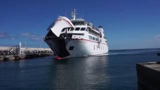 Armas Fuerteventura to Lanzarote ferry