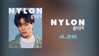 NYLON JAPAN 6月号は創刊14周年記念号!NYLON guysには、人気若手俳優と...
