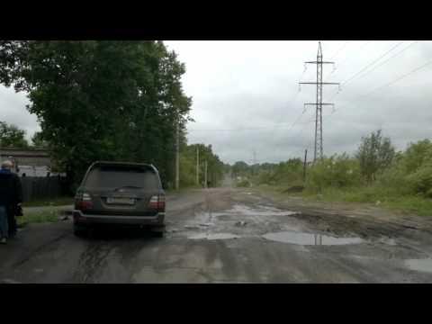 Райчихинск - ДОРОГА В РАЙ