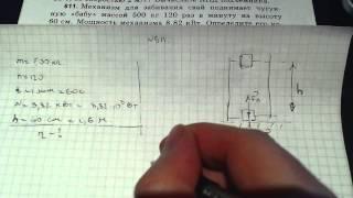 видео Репетитор по физике 7-9 класс