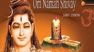 Om Namah Shivay Dhun By Ram Bhai Ojha