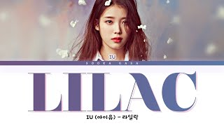 Download IU (아이유) - 'LILAC' (라일락) Lyrics (Han/Rom/Eng)