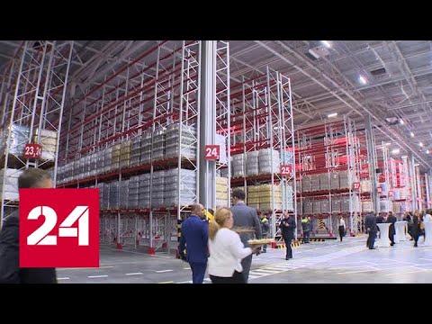 В Татарстане открылся новый распределительный центр X5 Retail Group - Россия 24