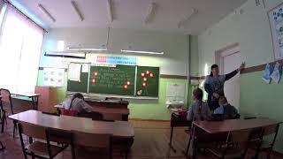 урок обучение грамоте 1 класс