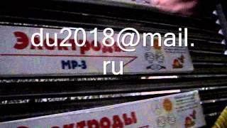 Упаковка электродов(Фасовочное оборудование, фасовочный автомат, фасовка, фасовочно-упаковочное оборудование, автоматическая..., 2014-05-23T09:42:18.000Z)