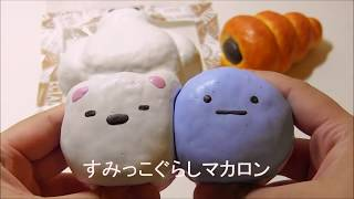 手作りスクイーズ作品紹介とおまけ thumbnail