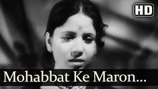 Mohabbat Ke Maron Ka Haal - Bawre Nain Songs - Geeta Bali - Mohammed Rafi - Asha Bhosle - Sad Song