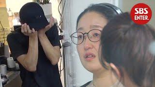 포방터 돈가스집, 마지막 장사 후 쌓여왔던 감정에 쏟아지는 눈물 | 백종원의 골목식당(Back Street) | SBS Enter.