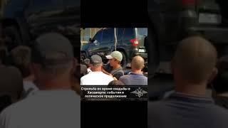 В Хасавюрте стрельба на свадьбе закончилась потасовкой с полицией на видео