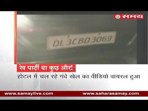 Police raid on Genx plaza Hotel in Mughalsarai