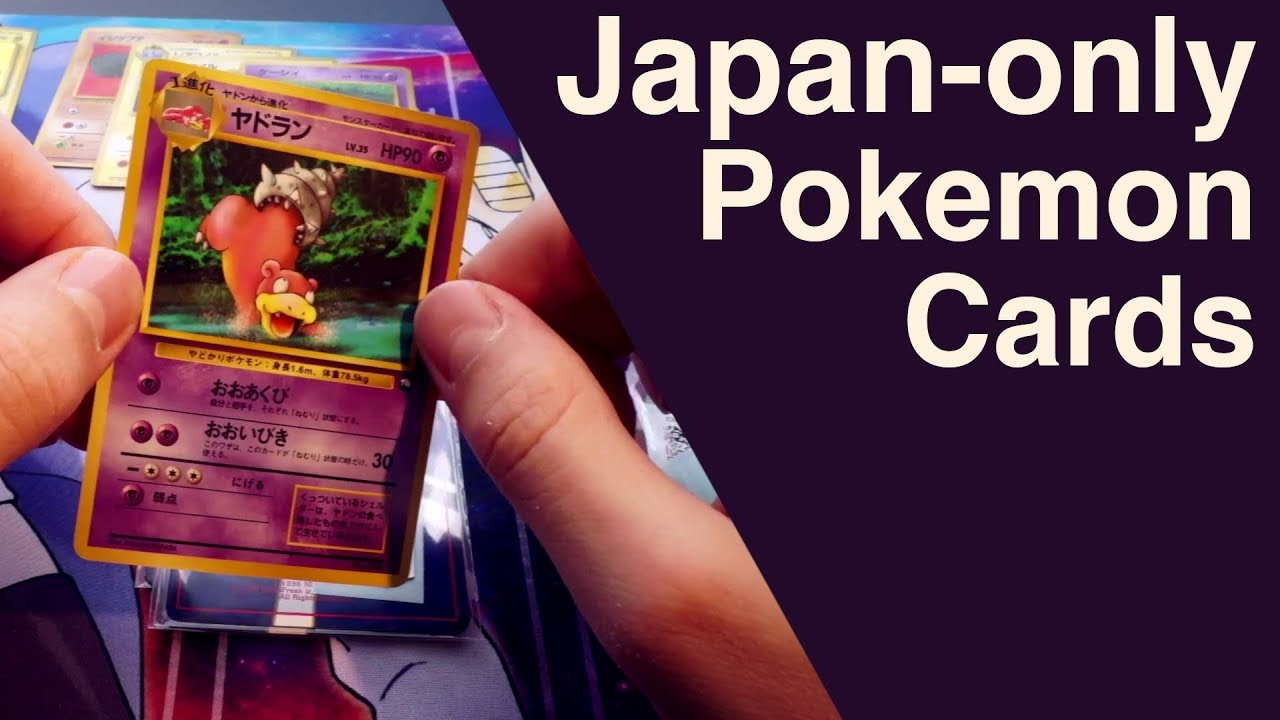 Japanese Pokemon Cards - First Time Ever! Part 2 - YouTube