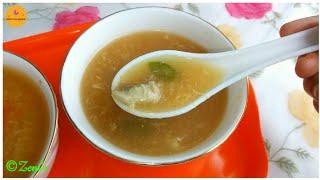 চকন সযপ তরর সবচয সহজ রসপ  Chicken soup  Easy chicken soup  Bangladeshi soup recipe