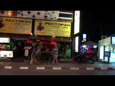 Thailand / Phuket - evening walk on Patong