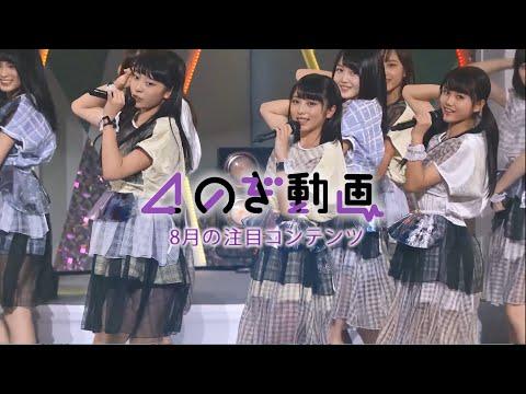 【かわいい!】好きな女性アイドルグループ人気ランキング!