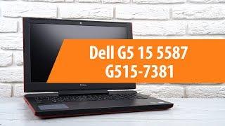 Розпакування ноутбука Dell G5 15 5587 G515-7381 / Unboxing Dell G5 15 5587 G515-7381