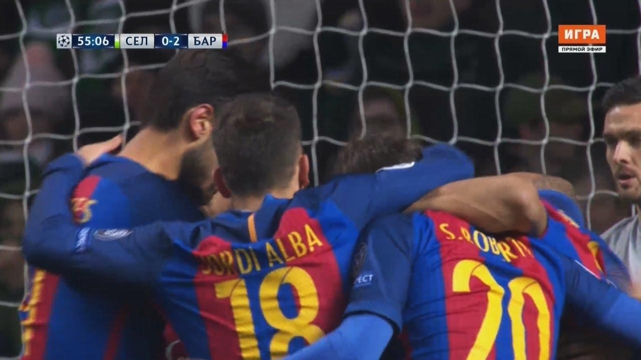 Celtic FC 0 2 FC Barcelona