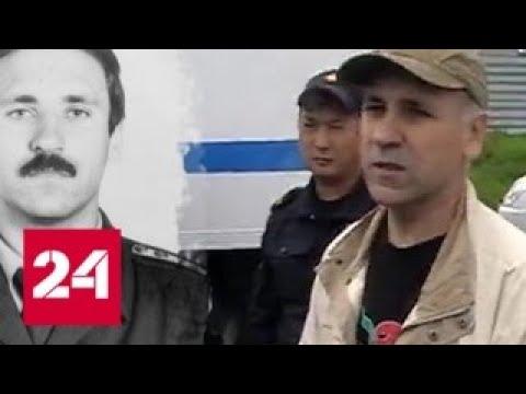 Расследование Эдуарда Петрова. Двойная жизнь старшины Чуплинского - Россия 24